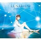 LUNARIUM 【初回生産限定盤B】(+DVD)【CD】