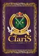 ClariS 1st 武道館コンサート ~2つの仮面と失われた太陽~ 【初回限定盤】(Blu-ray+2 LIVE CD)【ブルーレイ】 3枚組