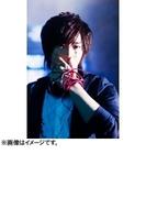 Mr.Fake/ツナゲル 【初回限定盤TYPE-B】(+DVD)【CDマキシ】 2枚組