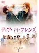ディア マイ フレンズ Dvd-box 1【DVD】 6枚組