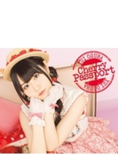 Cherry Passport 【CD+DVD盤】