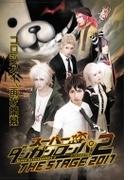 ダンガンロンパ2 The Stage 2017 Dvd初回限定版【DVD】 2枚組