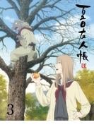 夏目友人帳 陸 3【完全生産限定版】【ブルーレイ】