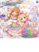 THE IDOLM@STER CINDERELLA GIRLS STARLIGHT MASTER 11 あんきら!?狂騒曲【CDマキシ】