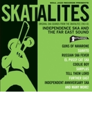 Original Ska Sounds From The Skatalites 1963-65 Independence Sk: A And The Far East Sound【CD】