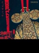 Pop Makossa: Invasive Dance Beat Of Cameroon【CD】