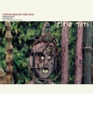 Ethiopian Urban & Tribal Music: Mindanoo Mistiru【CD】 2枚組