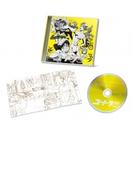 ユートラ /ユーリ!!! on ICE サウンド・トラックCOLLECTION【CD】