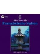 フランス組曲全曲 ヘルムート・ヴァルヒャ(チェンバロ)(2CD)