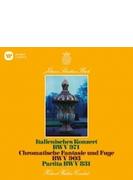 イタリア協奏曲、フランス風序曲、半音階的幻想曲とフーガ ヘルムート・ヴァルヒャ(チェンバロ)