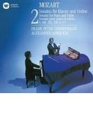 ヴァイオリン・ソナタ集 第2集 フランク・ペーター・ツィンマーマン、アレクサンダー・ロンクィッヒ【Hi Quality CD】