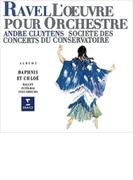 管弦楽作品集 第2集 アンドレ・クリュイタンス&パリ音楽院管弦楽団(シングルレイヤー)【SACD】