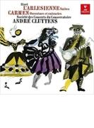 『アルルの女』第1組曲、第2組曲、『カルメン』組曲 アンドレ・クリュイタンス&パリ音楽院管弦楽団(シングルレイヤー)【SACD】