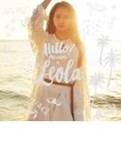 Hello! My name is Leola.【CD】