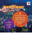 『シェーンブルン夏の夜のコンサート 2017』 クリストフ・エッシェンバッハ&ウィーン・フィル、ルネ・フレミング【CD】