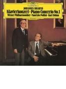 ピアノ協奏曲第1番 マウリツィオ・ポリーニ、カール・ベーム&ウィーン・フィル(シングルレイヤー)【SACD】