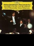 ピアノ協奏曲第2番 マウリツィオ・ポリーニ、クラウディオ・アバド&ウィーン・フィル(シングルレイヤー)【SACD】