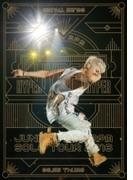 "JUNHO (From 2PM) Solo Tour 2016 ""HYPER"" 【通常盤】 (DVD)【DVD】"