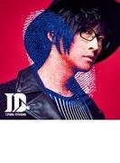 ID 【初回限定盤】(+DVD)【CDマキシ】