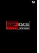 Takuma Terashima Live 2016 Ex Stage Live Dvd【DVD】 2枚組