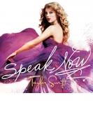 Speak Now (Ltd)【CD】