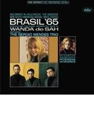 Brasil '65 (Ltd)【SHM-CD】