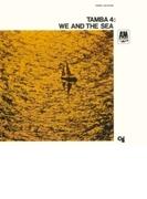 We And The Sea: 二人と海 (Ltd)【SHM-CD】