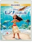 モアナと伝説の海 MovieNEX [ブルーレイ+DVD]【ブルーレイ】