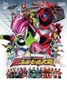 仮面ライダー×スーパー戦隊 超スーパーヒーロー大戦【ブルーレイ】