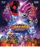 仮面ライダー×スーパー戦隊 超スーパーヒーロー大戦 コレクターズパック【ブルーレイ】 2枚組