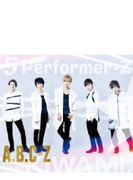 5 Performer-Z 【初回限定KIWAMI盤】 (CD+2DVD)