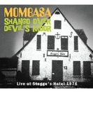 Shango Over Devil's Moor: Live At Stagge's Hotel 6【CD】