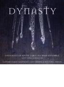 Univ Of South Carolina Wind Ensemble: Dynasty【CD】