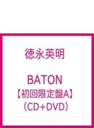 BATON 【初回限定盤A】(+DVD)