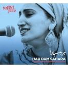 Har Dam Sahara【CD】