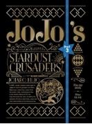 ジョジョの奇妙な冒険 第3部 スターダストクルセイダース Blu-ray Box【ブルーレイ】 4枚組