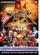 新日本プロレス大作戦 Vol.4【DVD】