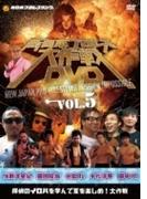 新日本プロレス大作戦 Vol.5【DVD】