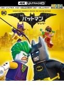 【初回仕様】レゴ(R) バットマン ザ・ムービー<4K ULTRA HD&3D&2D ブルーレイセット>(3枚組/デジタルコピー付)【ブルーレイ】 3枚組