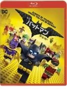 【初回仕様】レゴ(R)バットマン ザ・ムービー ブルーレイ&DVDセット(2枚組/デジタルコピー付)【ブルーレイ】