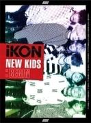 NEW KIDS:BEGIN (CD+DVD)【CD】