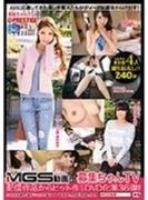 募集ちゃんTV×PRESTIGE PREMIUM 36【DVD】