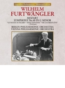 Sym, 40, : Furtwangler / Bpo (Wiesbaden 1949) +overtures (Uhqcd)【Hi Quality CD】