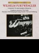 家庭交響曲(1944)、ドン・ファン(1951)、死と浄化(1947)、他 ヴィルヘルム・フルトヴェングラー&ベルリン・フィル、ハンブルク国立フィル、他(2CD)【Hi Quality CD】 2枚組