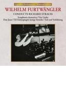 Orch.works: Furtwangler / Bpo (1944, 1947, 1951) (Uhqcd)【Hi Quality CD】 2枚組