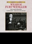『ローエングリン~フルトヴェングラー/ワーグナー・ドキュメント』 バイロイト1936、他【Hi Quality CD】