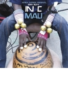 Africa Express Presents Terry Riley's In C Mali【CD】