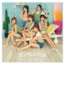 もっとGO!GO! 【初回完全生産限定盤A・ナウンVer.】(CD+DVD+GOODS)【CDマキシ】