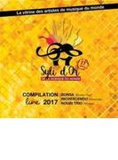Syli D'or De La Musique Du Monde 11e Edition: Compilation Live【CD】