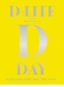 D-LITE JAPAN DOME TOUR 2017 ~D-Day~ (3DVD+2CD)【DVD】 5枚組